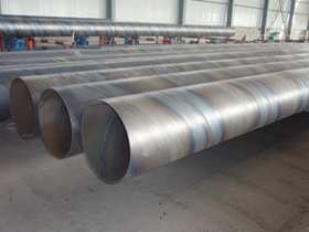 Fluid transmission steel pipe