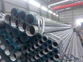 Gi steel pipe with thread