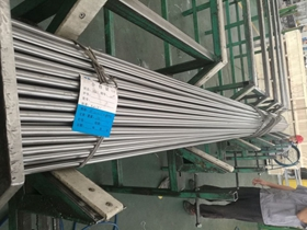 Grade B ASTM A106 33.7*3.5 Carbon Steel Seamless Pipe