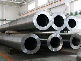 12H1MF Seamless steel pipes for steam boilers