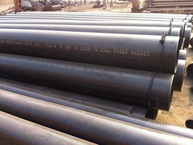 API 5L GR.B PSL1 hot rolled carbon seamless steel pipe