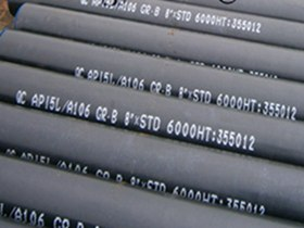 GR.B 8inch STD Seamless Black Steel Pipe