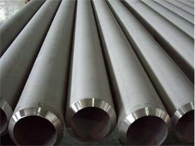 A312 TP304 TP304L  Stainless Steel Pipe