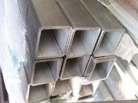 2x2 inch square steel tubing