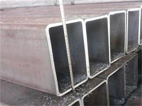 Rectangular And Square Steel Pipe For Building