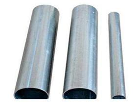 GR.B high quality GI round pipe from manufacture