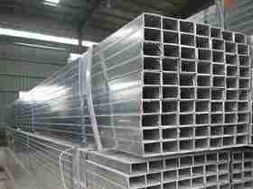 GI Square Tube Specification Suppliers
