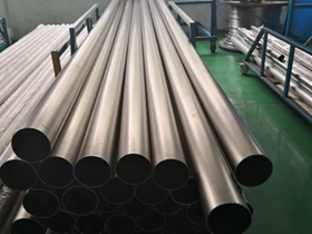 Industrial Seamless Titanium Tube
