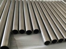 Industrial titanium capillary tube price