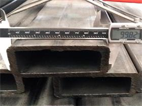 Hollow Section Ms Rectangular Steel Pipe Weight Chart